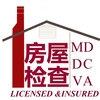 http://www.cinfoshare.org/re/vendors/home-inspectors/inspekhomeinspection