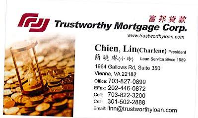 http://www.trustworthyloan.com/