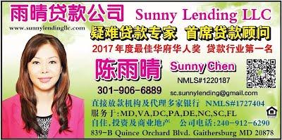 http://www.cinfoshare.org/re/lenders/sunny-lending-llc