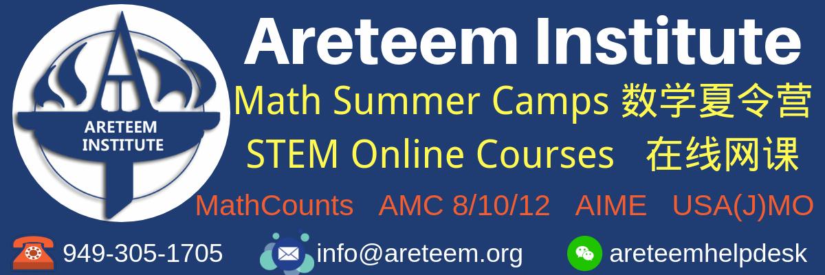 2019 Areteem Math Summer Camps - Community Info Share