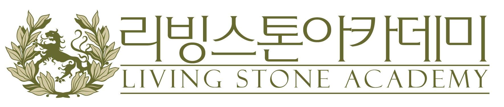 https://www.livingstoneacademy.org/